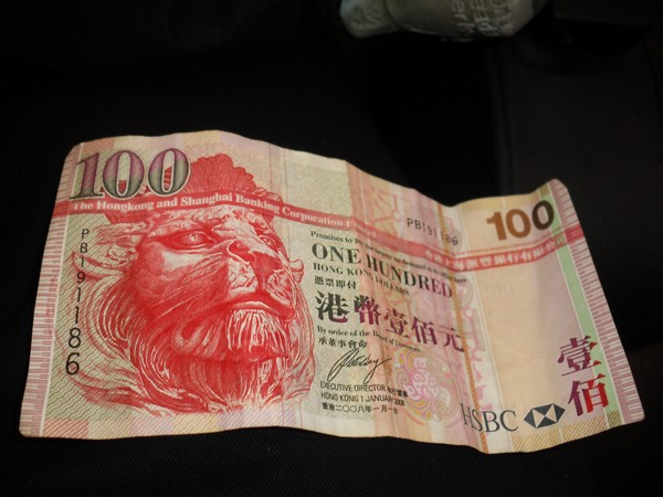 100 dollars de Hong-Kong