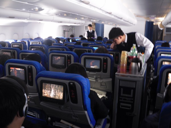 J 39 ai test la china southern for Interieur avion