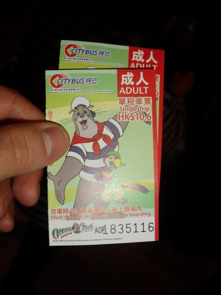 Ticket de bus 629 Ocean Park Hong Kong